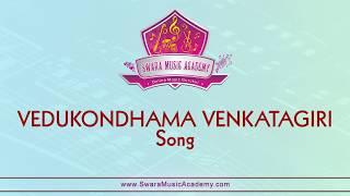 Vedukondhama Venkatagiri Song-Annamacharya Keerthanalu   Telugu Carnatic Music Lessons for Beginners