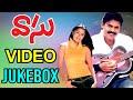 Vasu Movie Video Songs Jukebox || Venkatesh, Bhoomika Chawla || Volga Videos