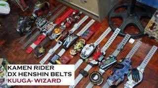 Kamen Rider DX Henshin Belts Kuuga-Wizard 仮面ライダークウガはベルト-ウィザード変身