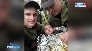 Съёмочная группа «Вестей-Омск» встретилась с членами поисковой группы, которые обнаружили Колю Бархатова