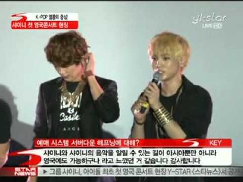 [ystar] SHINee, British concert (샤이니, 아이돌 최초 영국콘서트)