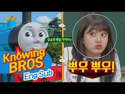 [안면 모사] 토마스와 똑(!) 닮은 지효(Ji Hyo)