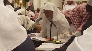 Chinese Student Recites in Masjid Nabawi (Beautiful Voice) Islamic Text