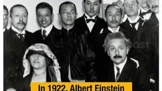 YourDost videos: Albert Einstein and the theory of happiness