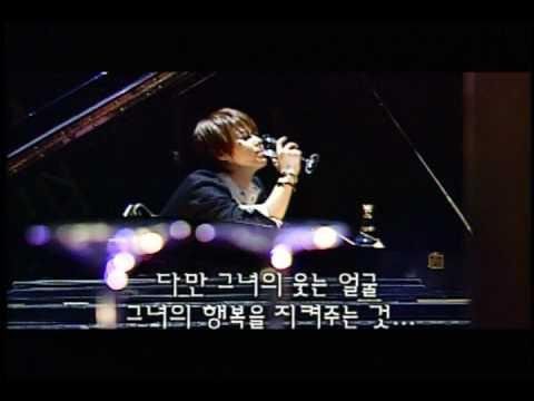 [Shinhwa 2003 Live Concert] Shin Hye Sung - Lately