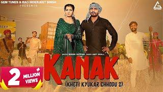 Kheti Kyukar Chhodu 2 – Amit Dhull Ft Raveena Bishnoi Video HD