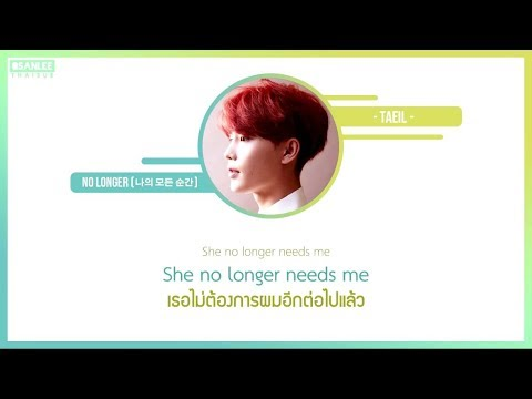 [THAISUB] NCT 127 - NO LONGER (나의 모든 순간)