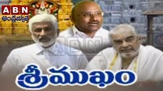TTD chief priests file caveat in SC..