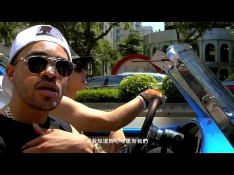 Maejor feat. Van Ness Wu [Me&You REMIX]