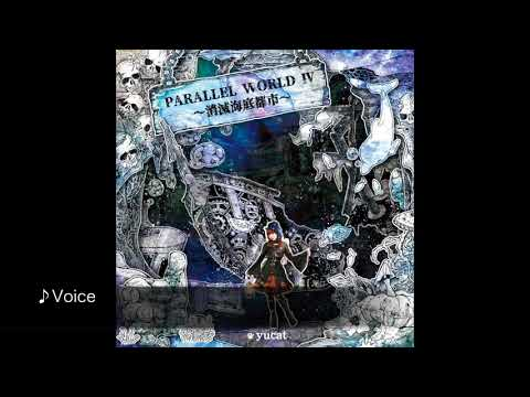 yucat 5枚目mini Album【PARALLEL WORLD Ⅳ〜消滅海底都市〜】クロスフェード