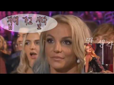 자막 / 브리트니스피어스(Britney Spears) 씹덕사 인터뷰 영상 모음