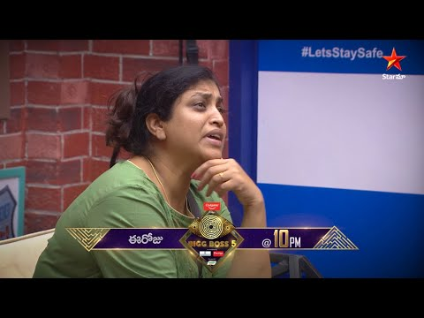 Bigg Boss Telugu 5: Housemates sorting out differences after nominations