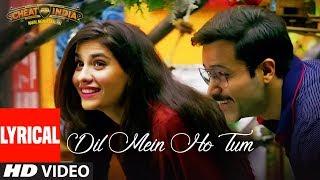 Lyrical: Dil Mein Ho Tum| WHY CHEAT INDIA | Emraan H, Shreya D|Rochak K, Armaan M, Bappi L, Manoj M