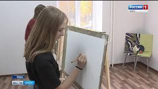 Новые дополнительные учебные кабинеты открылись в детской школе искусств №21
