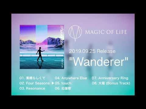 Wanderer teaser