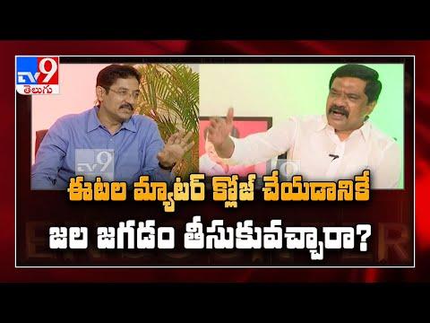 Minister Vemula Prashanth Reddy In Encounter With Murali Krishna- Live
