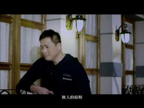 江宏恩-決定(HD)