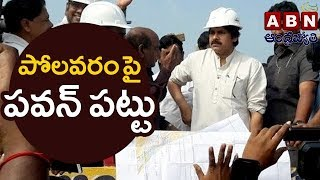 Inside: Pawan Kalyan's Vision on Polavaram Project..