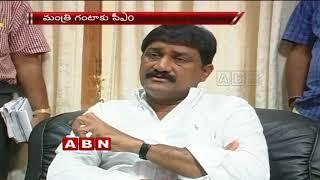 Chandrababu calls dissenting minister, Ganta Srinivas..