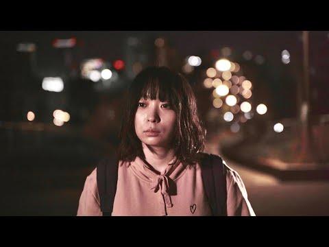 メメタァ - やんなっちゃうよな 【OFFICIAL MUSIC VIDEO】