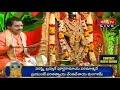 LIVE : శనివారం తప్పనిసరిగా చేయవలసిన శ్రీ వేంకటేశ్వర స్తోత్ర పారాయణం | Venkateswara Stotra Parayanam  - 11:55:01 min - News - Video