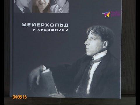 Сочинская библиотека им.Пушкина получила ценную посылку