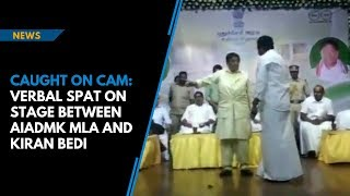 Verbal spat between MLA and Governor caught on camera..