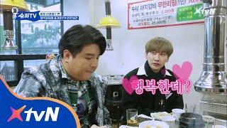 SuperTV 갈비부터 먹어볼까?! 신동&은혁 먹방TV 180223 EP.5