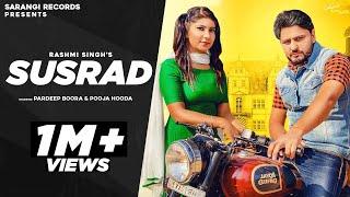 Susrad – Raju Punjabi – Sushila Takhar Video HD