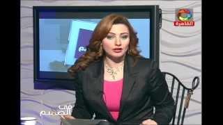 جوده عبد الخالق وزير التموين الاسبق كان لدينا راسماليه المحاسيب فى الصميم مع فاتن عبد المعبود
