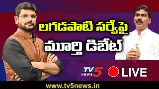TV5 Murthy Live Debate On Lagadapati Survey- AP Elections ..
