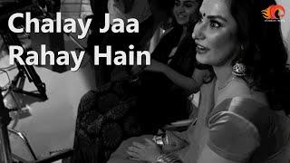 Chalay Jaa Rahay Hain by Abbas Ali Khan from Pinky Memsaab full song | Official HD