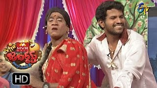 Hyper Aadi Raising Raju Performance | Extra Jabardasth | 30th September 2016  | ETV  Telugu