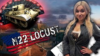M22 Locust - Как получить бонус-код!