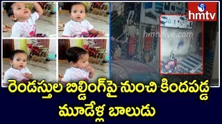 Three-year-old falls from second floor, CCTV footage goes ..