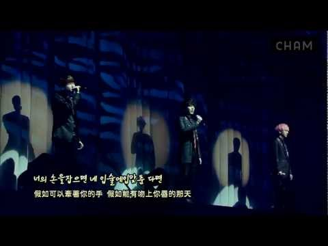 [FULL/HD] Sorry Sorry (Answer) - SUPER JUNIOR K.R.Y. 韓中字幕