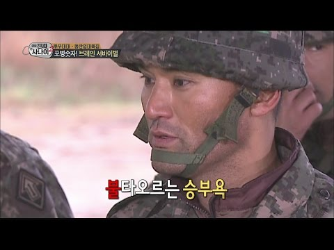 [Real men] 진짜 사나이 - Artillery numbers match Jackson vs Chan Ho Park 20160612