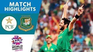 ICC #WT20 Pakistan vs Bangladesh  Match Highlights