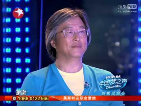【中國夢之聲】 終極試聽會 20130609 [高清版]