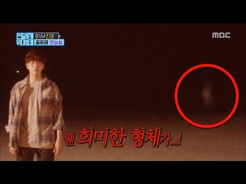 [Secretly Greatly] 은밀하게 위대하게 - Jinyoung is shocked! 20161211