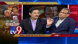 MVR Sastri aims for a Hindu India? - TV9 Trending
