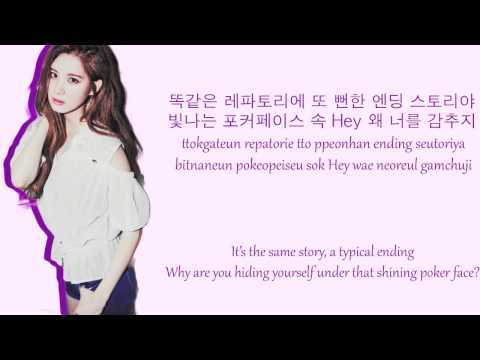 Holler - Taetiseo Colour Coded Lyrics (HAN/ROM/ENG)