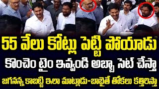 Jagan's superb response to families of Polavaram displaced..