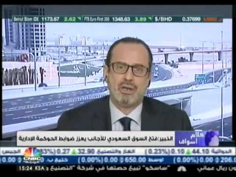 Dr. Henri Chaoul commenting on Alkhabeer report | Tadawul on the Global Map on CNBC Arabia