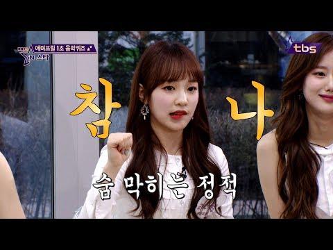 April cover(?)KARD PSY SVT Sunmi Taemin - 팩트iN스타