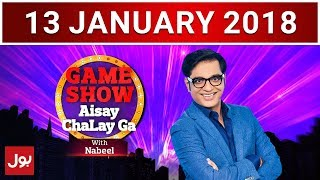 Game Show Aisay Chalay Ga | 13 Jan 2018 | Full Episode - YouTube