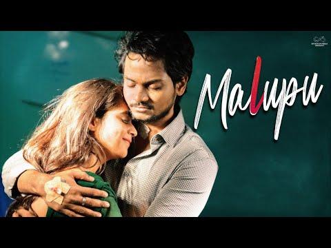 Malupu full video song- Shanmukh Jaswanth, Deepthi Sunaina