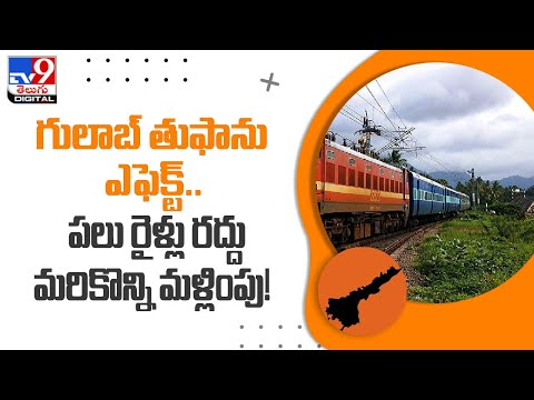 Some SCR trains cancelled, diverted due to Gulab cyclone effect