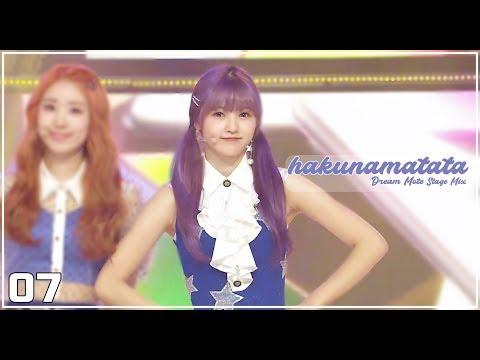 드림노트(DreamNote) - 하쿠나 마타타(Hakuna matata) 교차편집(Stage Mix)