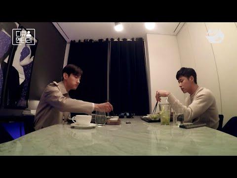 [디큐멘터리]  (깜놀주의) 데뷔 15년차 동방신기, 단 둘이 식사는 처음?!